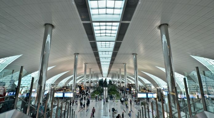 Dubai International Airport (DXB), Concourse B