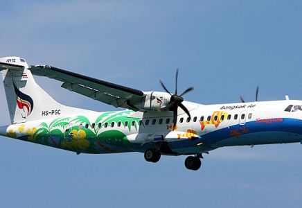 Bangkok Airways, ATR72-500
