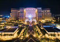 Abendlicher Blicka auf Al Wasl, Expo 2020 Dubai.